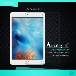 محافظ صفحه نمایش شیشه ای  Apple iPad Mini4 Amazing H