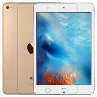 محافظ صفحه نمایش شیشه ای +Apple iPad Mini4 Amazing H