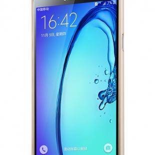 قاب محافظ Samsung Galaxy J3(2016)Frosted Shield