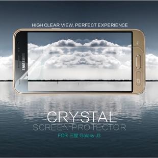 محافظ صفحه نمایش Samsung Galaxy J3(2016)Crystal