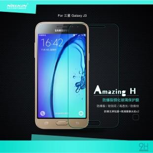محافظ صفحه نمایش شیشه ای Samsung Galaxy J3(2016)Amazing H