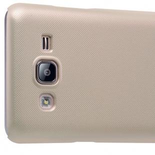 قاب محافظ Samsung Galaxy On5 Frosted Shield