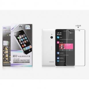 محافظ صفحه نمایش مات Nokia XL Matte Protective Film