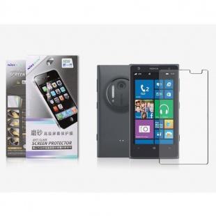 محافظ صفحه نمایش مات Nokia Lumia 1020 Matte Protective Film