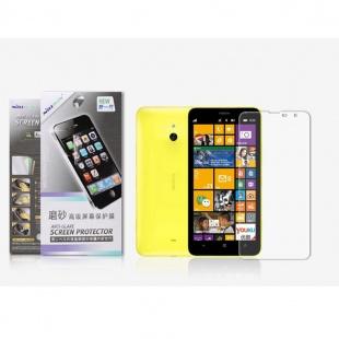 محافظ صفحه نمایش مات Nokia Lumia 1320 Matte Protective Film