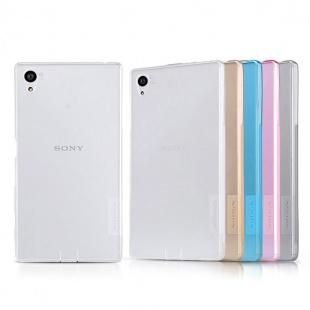 محافظ ژله ای Sony Xperia Z5 TPU Case
