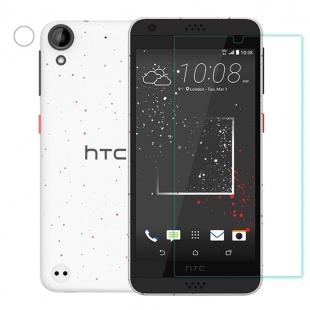 محافظ صفحه نمایش شیشه ای HTC Desire 530/630 H Anti-Explosion Glass