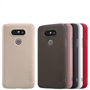 قاب محافظ LG G5 Super Frosted Shield