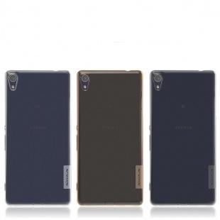محافظ ژله ای Sony Xperia XA Ultra TPU case