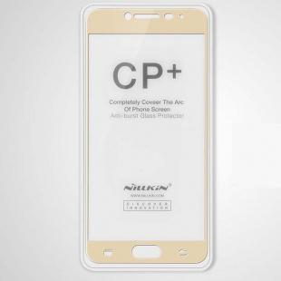 محافظ صفحه نمایش نیلکین  Nillkin Amazing CP+ For Samsung Galaxy C5