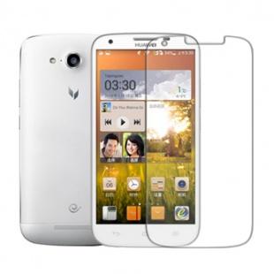 محافظ صفحه نمایش مات نیلکین Nillkin Matte Screen Protector For Huawei B199
