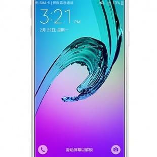 محافظ صفحه نمایش شیشه ای نیلکین Samsung A3100 H+PRO Anti Explosion Glass
