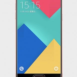 محافظ شفاف صفحه نمایش نیلکین Samsung A5100 Super Clear Anti-fingerprint