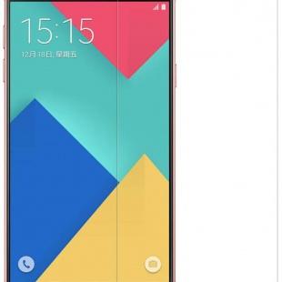محافظ صفحه نمایش شیشه ای نیلکین Samsung Galaxy A9 H+PRO Anti-Explosion Glass
