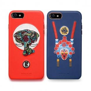 قاب محافظ چرمی طرح دار نیلکین Nillkin Brocade Case For Apple iphone 7