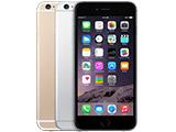 لوازم جانبی Apple iphone 6