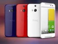 لوازم جانبی HTC Butterfly 2