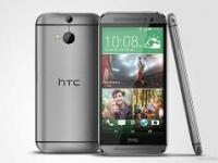 لوازم جانبی HTC Desire 210