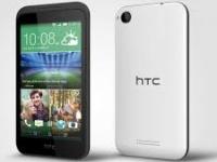 لوازم جانبی HTC Desire 320
