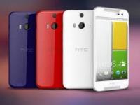 لوازم جانبی HTC Desire 626