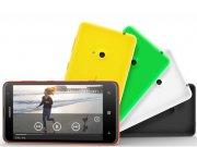 لوازم جانبی گوشی Nokia Lumia 625