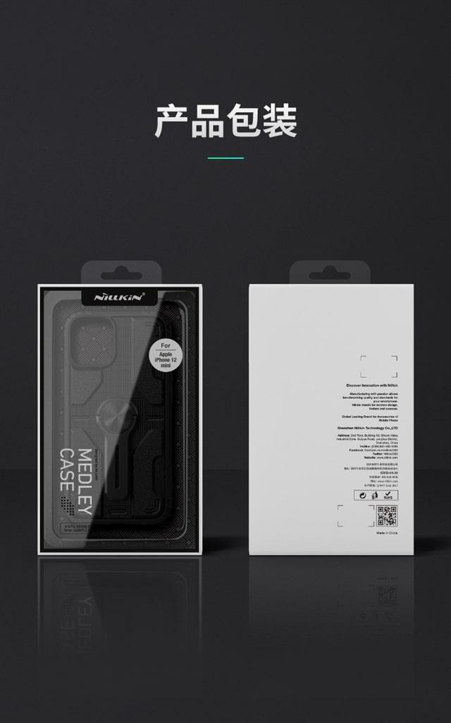 Nillkin iPhone 12 mini Medley Case