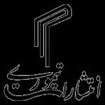 انتشارات تیموری
