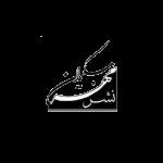 انتشارات مهر بیکران