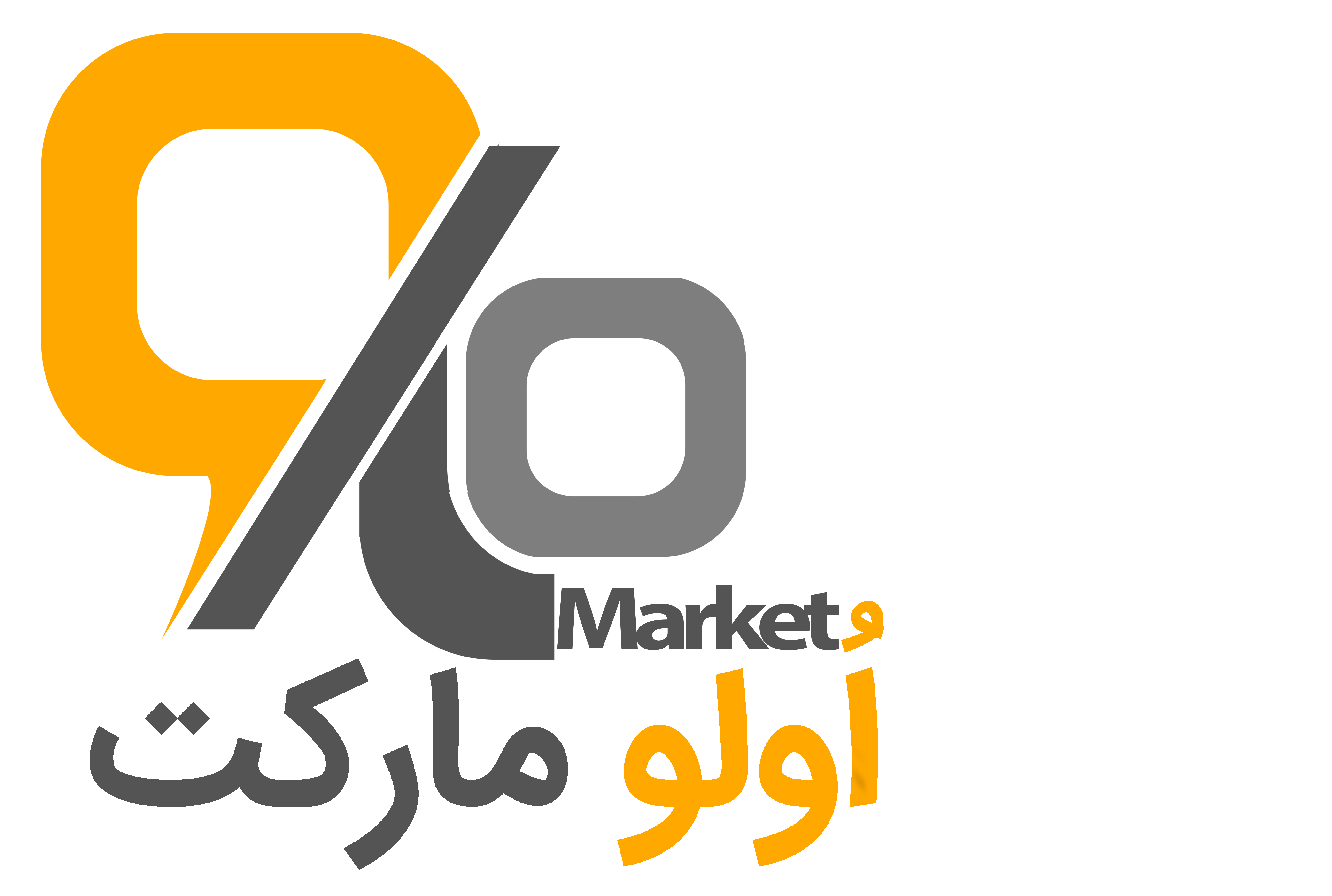 اُولو مارکت | تجربه یک خرید لذت بخش