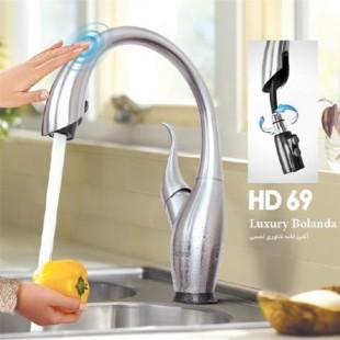 شیر آشپزخانه لمسی بلندا مدل  HD69