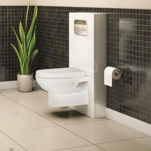 توالت وال هنگ  آرمیتاژ مدل آرمیتا