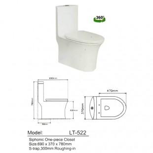توالت فرنگی لوتوس مدل LT-522