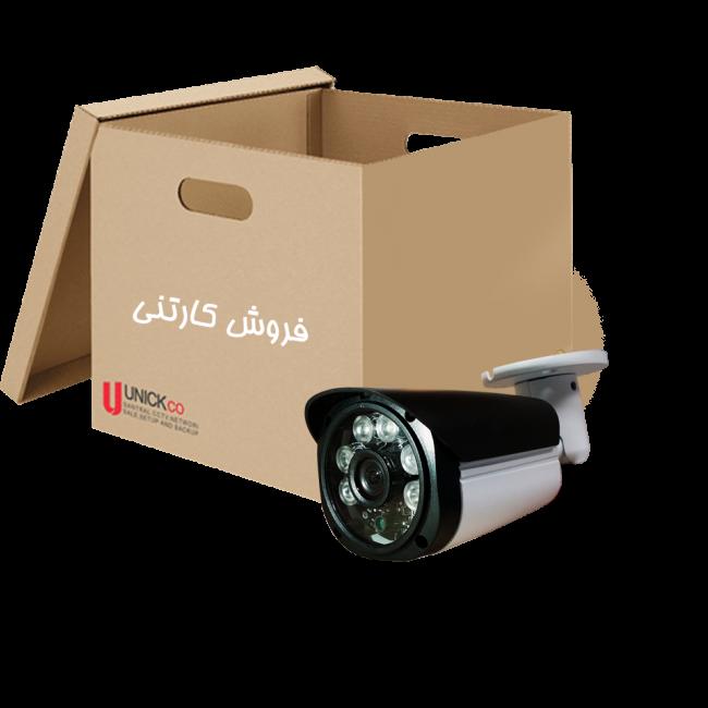 دوربین بالت 2.4 مگاپیکسل مدل KD130 قیمت روی تعداد کارتن 30 تایی 105 تومان