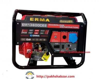 موتور برق 8.5 کیلو وات ارما مدل 13800