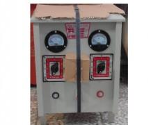دستگاه شارژ باطری الکترو صنعت