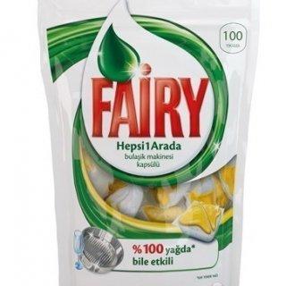 قرص ماشين ظرفشويي فيري(Fairy)/ بسته 100 تايي