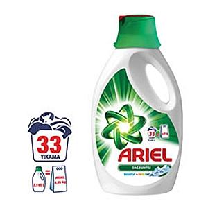 ژل ماشين لباسشويي آريل/ 2.145 گرميAriel