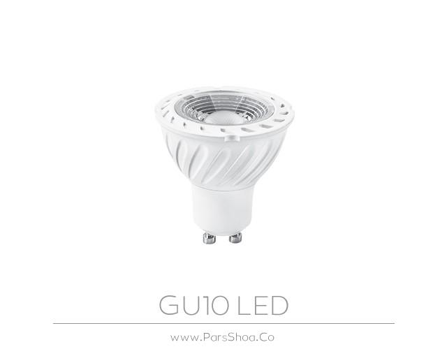 لامپ LEDهالوژنی 7 وات پارس شعاع توس