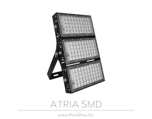 پروژکتور صنعتی آتریا 150 وات SMD پارس شعاع توس
