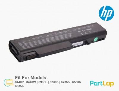 باتری لپ تاپ HP Elitebook 8440p