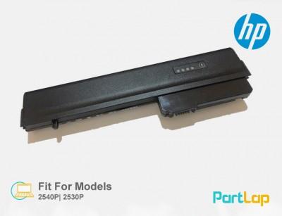 باتری لپ تاپ HP مناسب لپ تاپ HP Elitebook 2540P