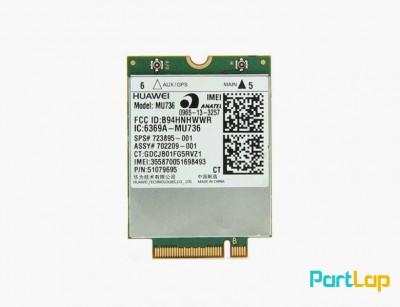 ماژول سیم کارت لپ تاپ HP مدل Huawei WWAN MU736 3G Card