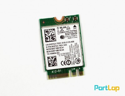 کارت شبکه بی سیم اینتل دو باند مدل Intel Dual Band 7256NGW