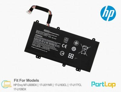 باتری لپ تاپ HP مناسب لپ تاپ HP Envy 17-U011NR