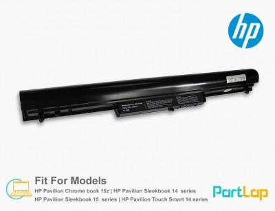 باتری لپ تاپ اچ پی مناسب لپ تاپ HP Pavilion TouchSmart 15-Z