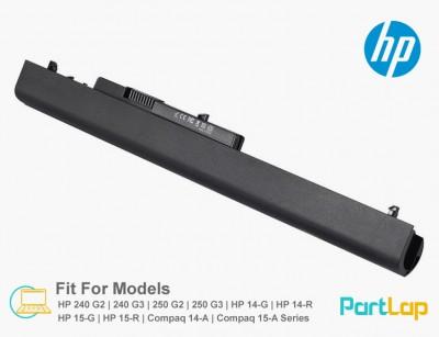 باتری لپ تاپ اچ پی مناسب لپ تاپ HP Pavillion 15-d