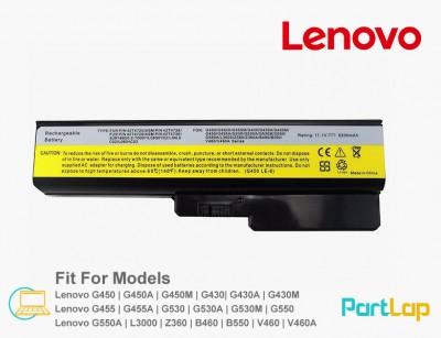 باتری لپ تاپ لنوو IdeaPad G455