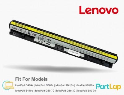 باتری لپ تاپ لنوو مناسب لپ تاپ Lenovo IdeaPad G400s