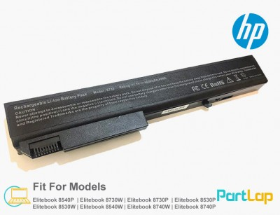 باتری لپ تاپ اچ پی Elitebook 8540W