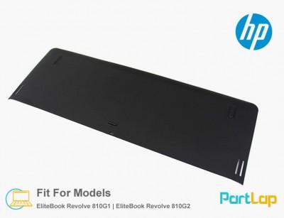 باتری لپ تاپ اچ پی مناسب لپ تاپ HP Revolve 810 G1 شش سلولی